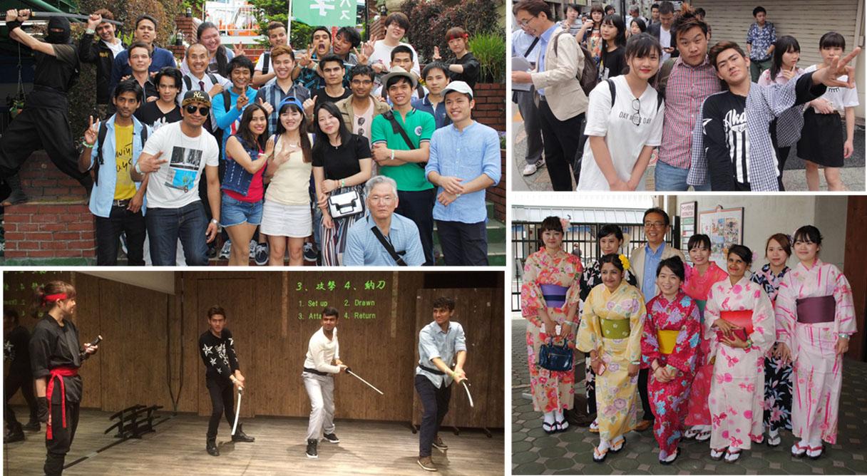 日本文化研究会1
